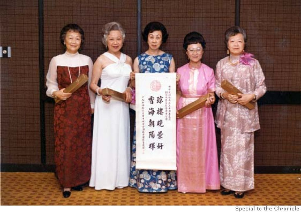 Celebrating 80 Years of Chinese Sisterhood