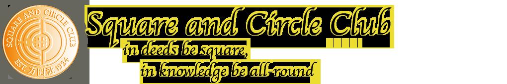 Square & Circle Club