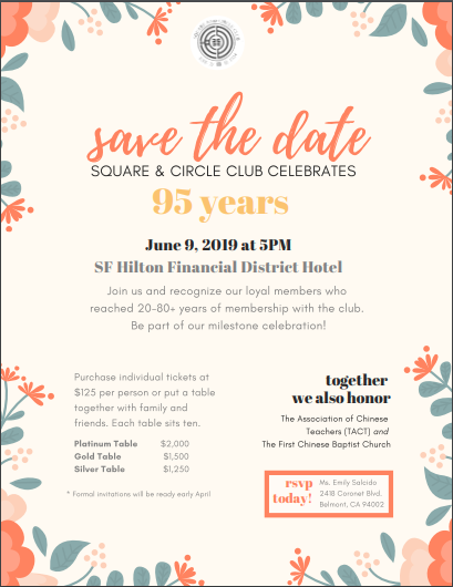 Square and Circle Celebrates 95 Years!   Save the Date!  June 9, 2019
